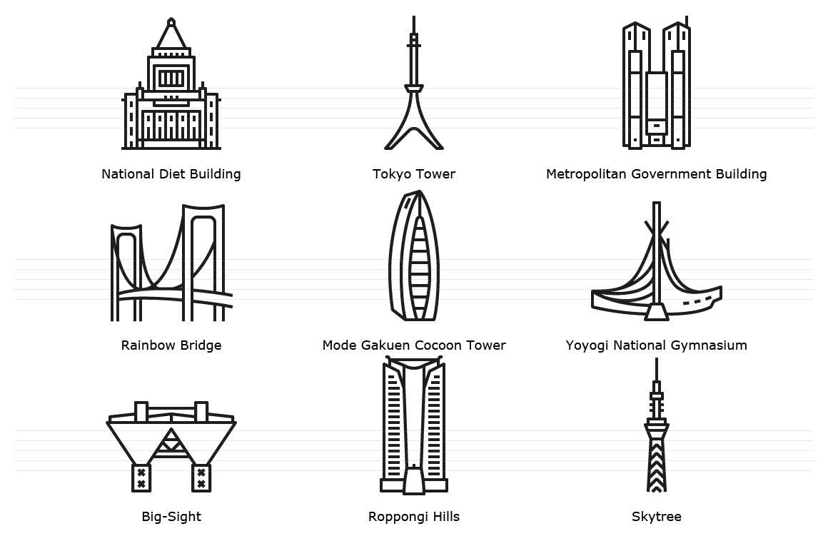 Tokyo. Modern landmark buildings. Outline icons