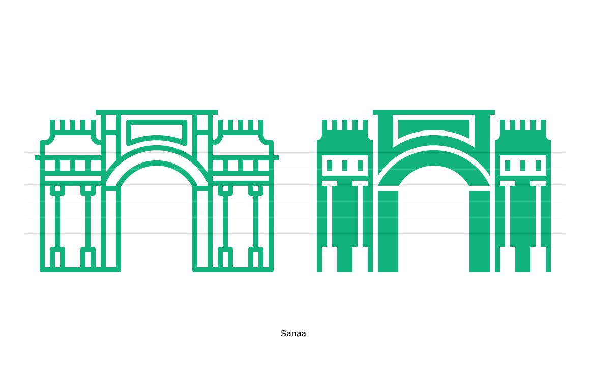 Sanaa – Yemen: Bab al-Yemen – Yemen Gate